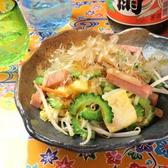 琉球ぼうず 東大和店のおすすめ料理2