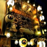 宮崎県日向市の農場を再現♪提灯も雰囲気抜群です◎