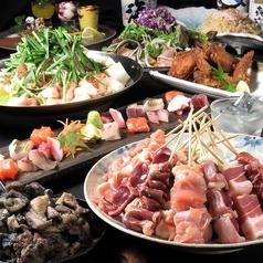 串魚個室ダイニング 土竜 もぐらのおすすめ料理1