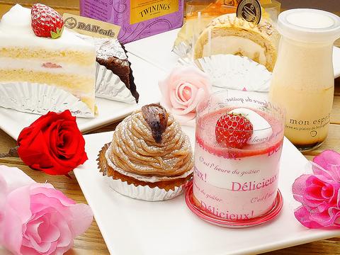 パティシエ作ったケーキが勢揃い!旬のフルーツ生クリームを贅沢に使用
