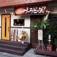宮崎人の居酒屋【酎厨や プーラビーダ!】