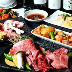 焼肉鶴橋 本店のコース写真