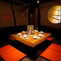 九州魂 恵比寿店の雰囲気1