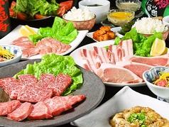 焼肉はやま 福岡の写真