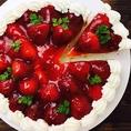 『いちごタルト』クリスマスケーキどしどしご予約受付中です!