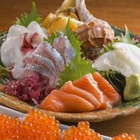 北海道内産の新鮮な海鮮を取り揃えております。