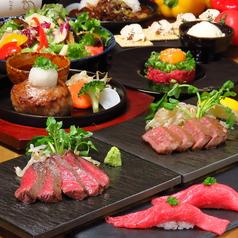 横濱肉バルまつ吉の写真