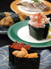 ひょうたんの回転寿司の写真