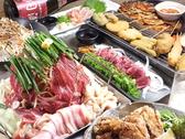 鉄板鍋ダイニング 円満 ごはん,レストラン,居酒屋,グルメスポットのグルメ