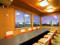 【宴会場】羽衣…最大28名まで。こちらのお部屋は海側にある為 神戸の街が一望できます。夜景と共にお食事を楽しむ事ができます。
