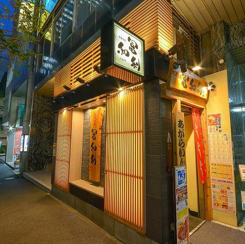 日本橋の隠れ家居酒屋★仙台名物や宮城地酒を中心に旬和食と楽しい居酒屋メニューで◎