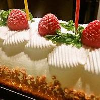 【お誕生日ケーキサービス】