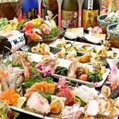 沖縄料理の他にも九州郷土料理が堪能できるコースもご用意しております♪月替わりで替わるコースはどのコースもオススメです★一番人気はアグー豚のしゃぶしゃぶ付き『定番』コース!是非一度お問い合わせください!【沖縄 那覇 国際通り 居酒屋 女子会 飲み放題 沖縄料理 ステーキ しゃぶしゃぶ チーズタッカルビ ランチ】