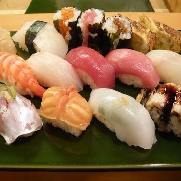 鮨 やじまのおすすめ料理1