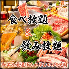 黒木屋 本厚木北口店の写真