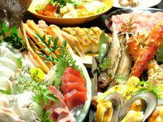 大漁日本海庄や 松戸東口店の写真