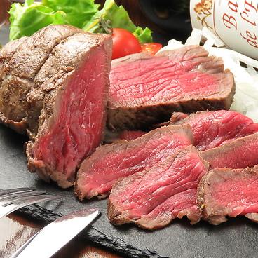 チーズ×肉バル LAPO DINING 八王子店のおすすめ料理1