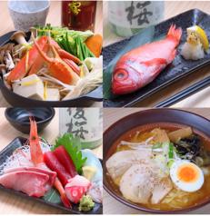 麺や八福 船堀駅前店の写真