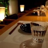 個室居酒屋 なごみ nagomi 沼津駅前店の雰囲気2
