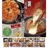 JAPANESE DINING 和民 金山北口駅前店の写真