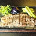 料理メニュー写真和牛ステーキ(150g)
