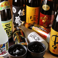 日本酒15種類程ご用意!!