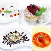 BIST GARDEN ビストガーデン 梅田茶屋町店のおすすめ料理3
