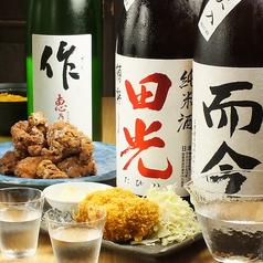 伊勢角屋麦酒 八重洲店 クラフトビール居酒屋の特集写真