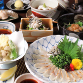 魚魚一のおすすめ料理2