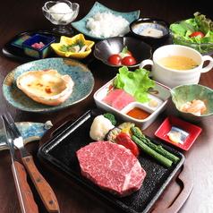 米沢牛ステーキ 星乃のおすすめ料理1