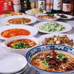 中国キッチン 登龍閣 刀削麺の写真
