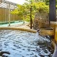 【なんぽろ温泉ハート&ハート施設紹介 その1】《温泉紹介~天然温泉(塩化物泉)~》 道内でも数少ない源泉かけ流しの湯。『熱の湯』とも呼ばれるほど、体が芯から温まるお風呂です!
