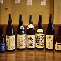 【幻の日本酒&焼酎を愉しめる】