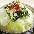 料理メニュー写真鶏もつの博多小鍋