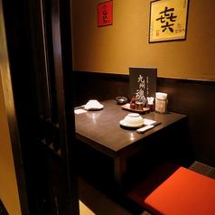 九州魂 恵比寿店の雰囲気3