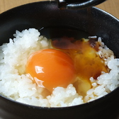 手羽先唐揚とりぞうのおすすめ料理2