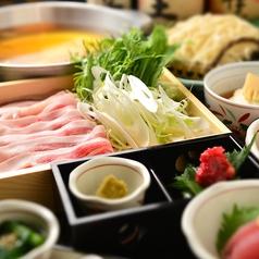くずし割烹 和dining 一昇のおすすめ料理1