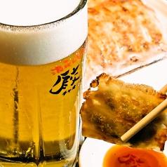 浪花ひとくち餃子 チャオチャオ 餃子 仙台 北四番丁店のおすすめ料理1