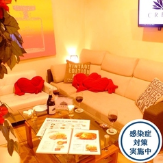 Cafe Dining CREAM & ヘルシー中華居酒屋 さんさん飯店の特集写真