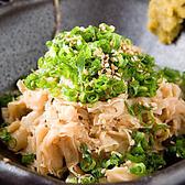 博多もつ鍋 おおやま リンクス梅田のおすすめ料理3