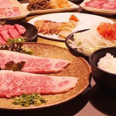 牛藩 南国店の特集写真