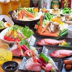 麺や八福 船堀駅前店のおすすめ料理1