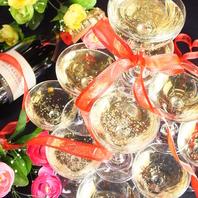 乾杯といえば『シャンパンタワー』