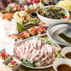 宝山バル houzan bar 八重洲店のおすすめ料理1