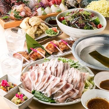 宝山邸 八重洲店のおすすめ料理1