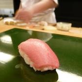 鮨 やじまのおすすめ料理2