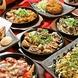 驚愕料理100種類食べ放題