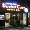 barefoot curry ベアフット カリーのおすすめポイント2