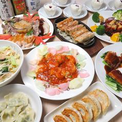 Chinese Dining 光華亭のおすすめ料理1