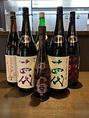 【新政】秋田の人気地酒!ワインを思わせる味わい。